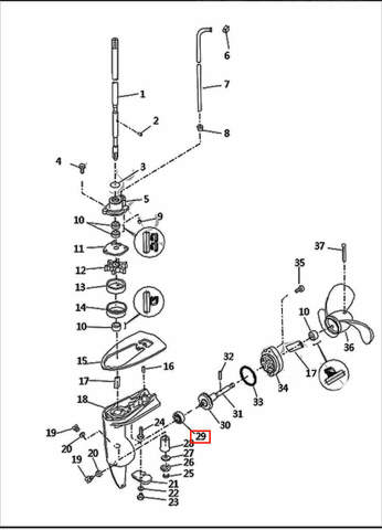 Подшипник вала винта   для лодочного мотора T2,5 SEA-PRO (8-29)
