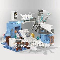 Майкнрафт 11266 Снежный дракон  365 д Конструктор