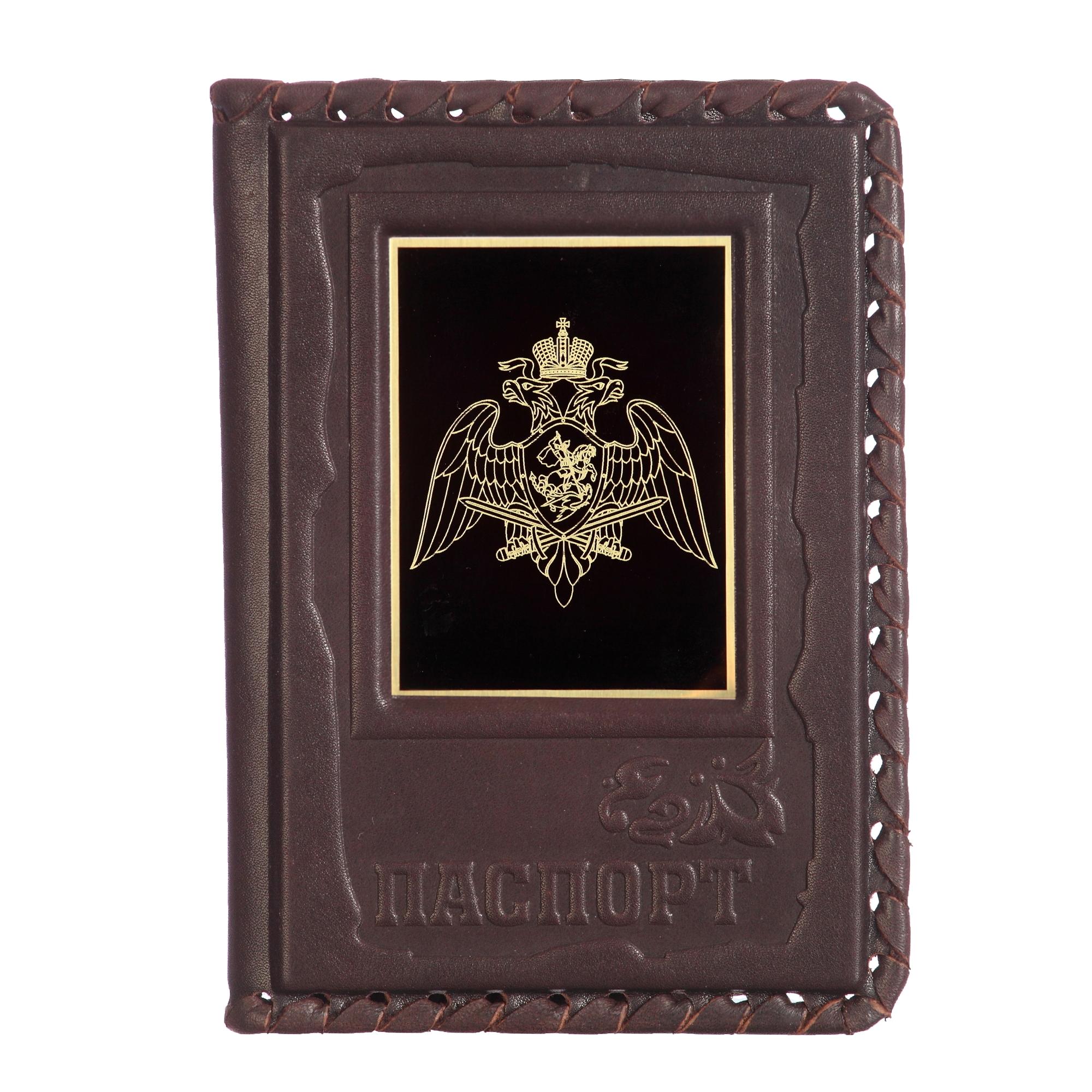 Обложка для паспорта «Росгвардия»