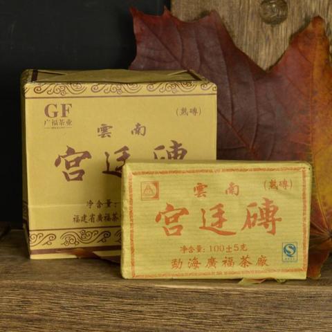 Дворцовый (Гун Тин) пуэр в плитках, Чай Пуэр