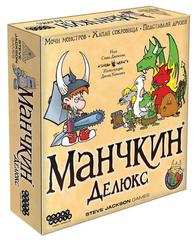 Настольная игра: Манчкин Делюкс