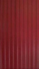 Профнастил С-20 (RAL 3011) коричнево-красный 1150х2000х0,5мм (2,3м2)