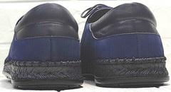 Темно синие мокасины кожаные туфли мужские street casual Luciano Bellini 91268-S-321 Black Blue.