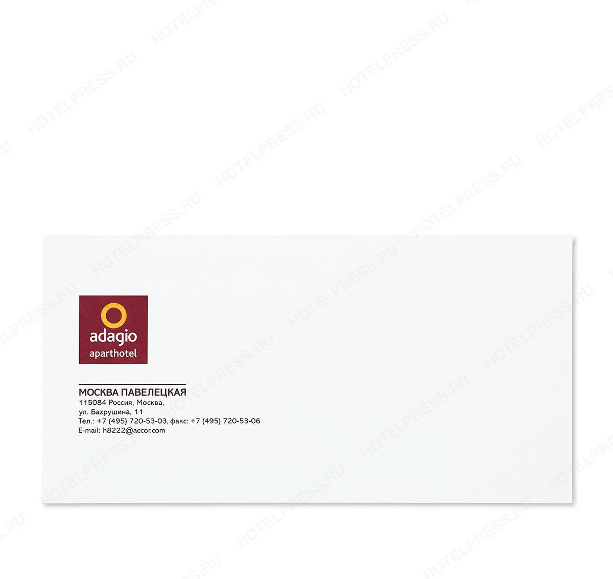 Конверт евро DL/Е65 110x220 мм фирменный с изготовлением и печатью