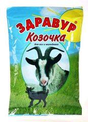 «Здравур Козочка» (0.25 кг)