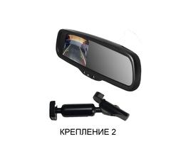 Зеркало со встроенным монитором RM 043 штатное № 2 50/50яркость