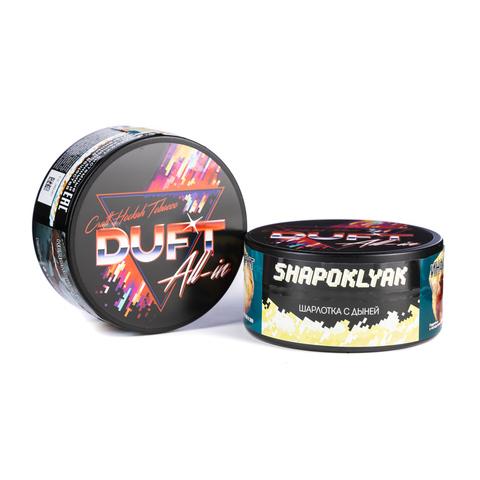 Табак Duft All-in Shapoklyak (Шарлотка с Дыней) 100 г