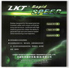 Накладка Friendship LKT Rapid Speed