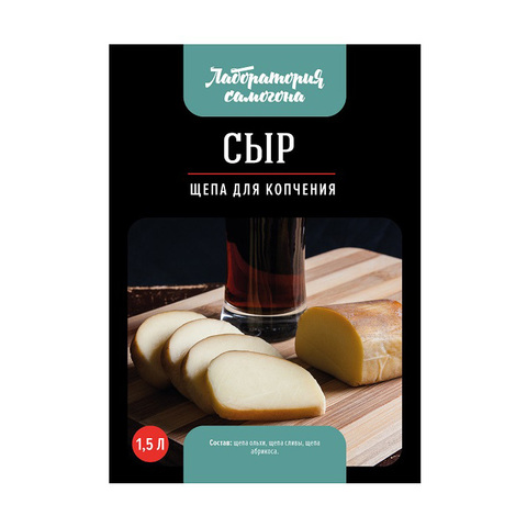 Щепа для копчения сыра