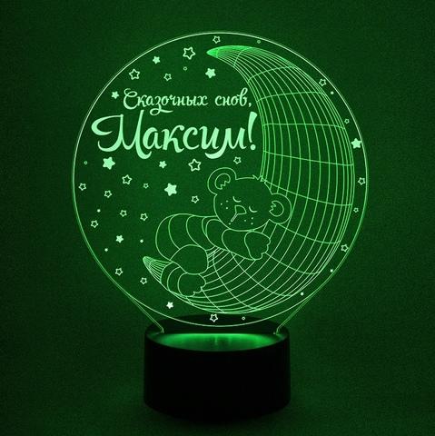 Мишка на луне + имя (Ваш текст)