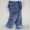 светло-джинсовый/ярко-голубой