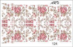 Слайдер наклейки Photonailart №124