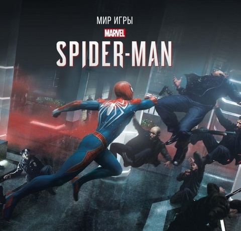 Мир игры Marvel's Spider-Man