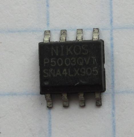 P5003QVT