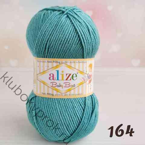 ALIZE BABY BEST 164, Лазурный