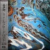 Kitaro / Silk Road (LP)