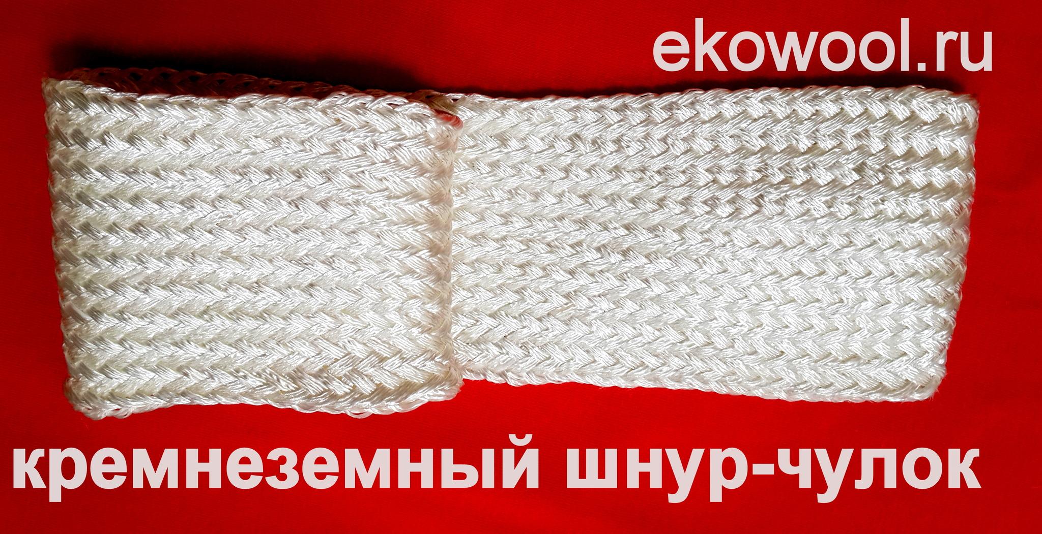 кремнеземный шнур полый