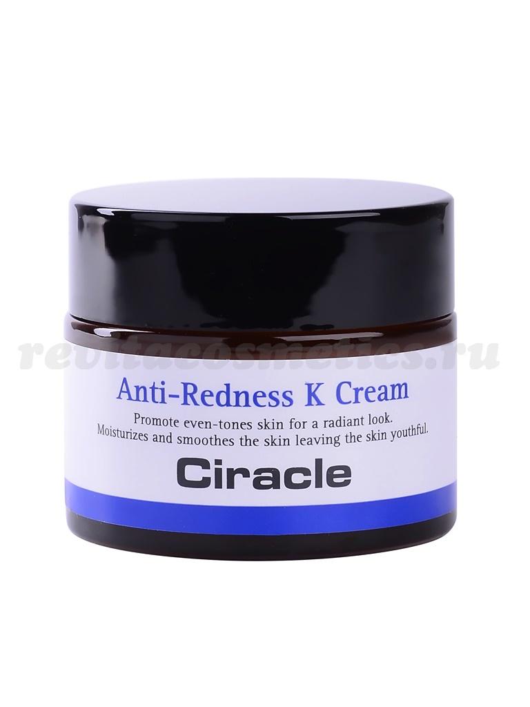 Основной уход Крем для лица питательный Ciracle Anti-Redness K Cream i26158_1484593572_5.jpg