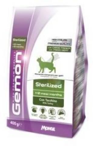 Gemon Cat Sterilised Turkey