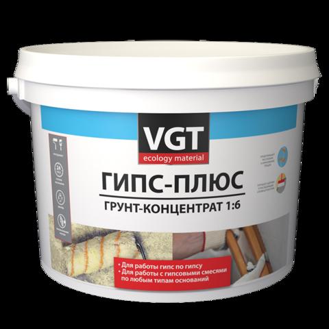 VGT ГРУНТ-КОНЦЕНТРАТ «ГИПС-ПЛЮС»