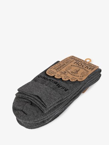 Носки длинные серого цвета – тройная упаковка