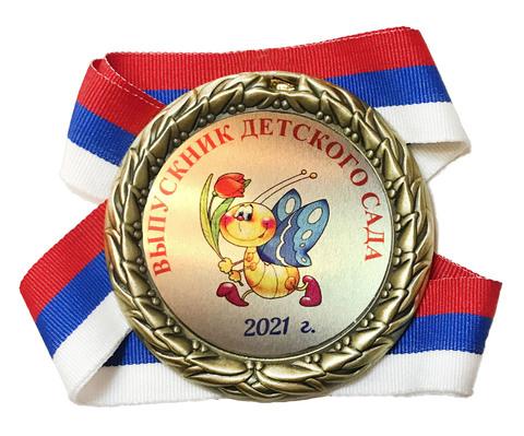 Медаль выпускнику д/с (мотылек)