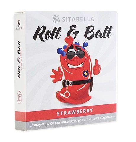 Стимулирующий презерватив-насадка Roll   Ball Strawberry