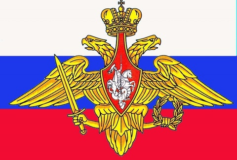 Печать на сахарной бумаге, Герб Армии России 1