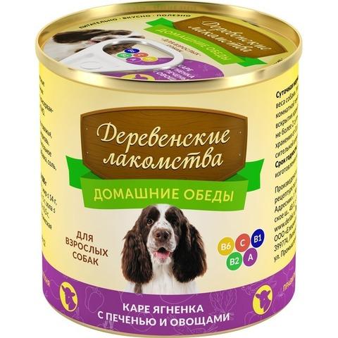 Консервы для взрослых собак Деревенские лакомства Каре ягненка с печенью и овощами 240 гр