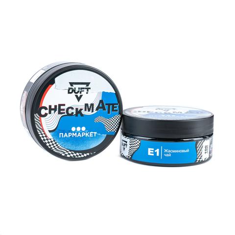 Табак Duft 100 г CheckMate E1 (Жасминовый чай)