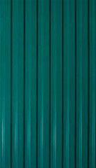 Профнастил С-20 (RAL 6005) зеленый мох 0,4мм (2м)