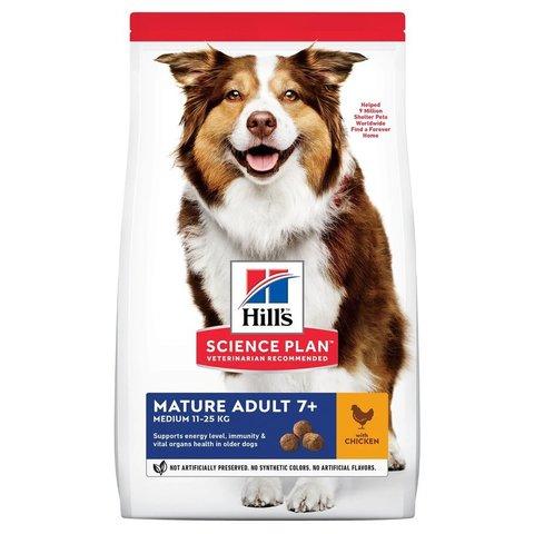 Сухой корм Hill's Science Plan для пожилых собак (7+) средних пород для поддержания активности и здоровья желудочно-кишечного тракта, с курицей