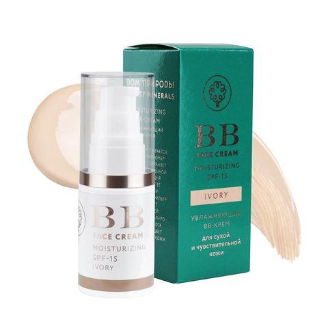 ВВ крем для лица Увлажняющий SPF-15 для сухой и чувствительной кожи 01 тон ivory (Дп)