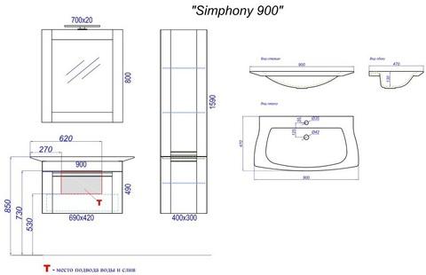 Мебель для ванной Aqwella Simphony 90/70 цвет дуб сонома Sim.01.07/1/DS схема