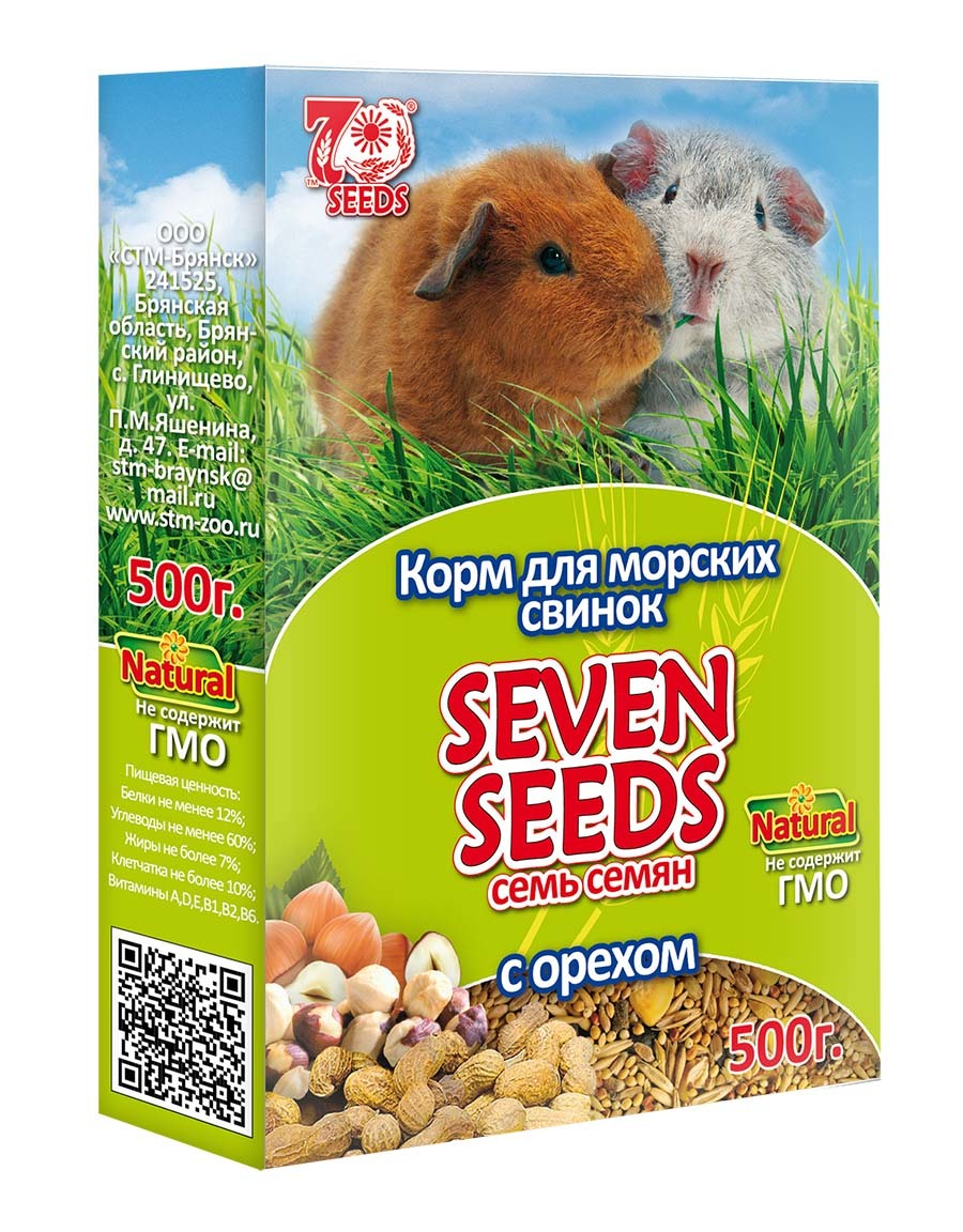 Корм Корм для морских свинок с орехом Seven Seeds 3.jpg
