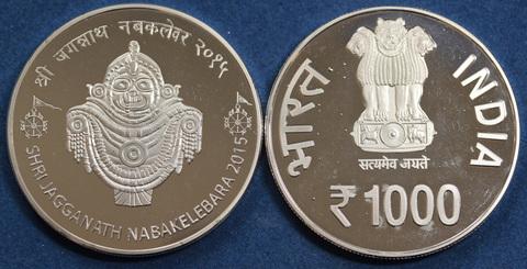 Жетон 1000 рупий 2015 года Индия Празднование фестиваля Навакалевара копия посеребрение Копия