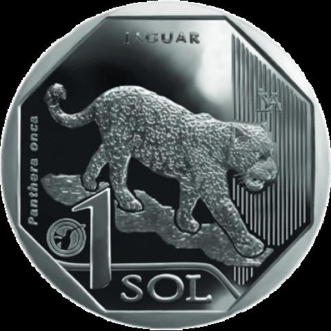 1 соль - Ягуар (серия Фауна Перу) 2018 г.