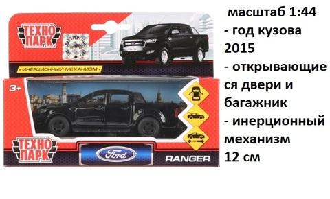 Машина мет. SB-18-09-FR-N(BL) FORD Ranger пикап