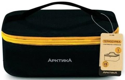 Картинка ланчбокс Арктика 020-2000-1 черный - 1