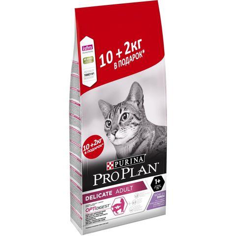 Корм для кошек Pro Plan Delicate при чувствительном пищеварении, с индейкой 10 + 2 кг