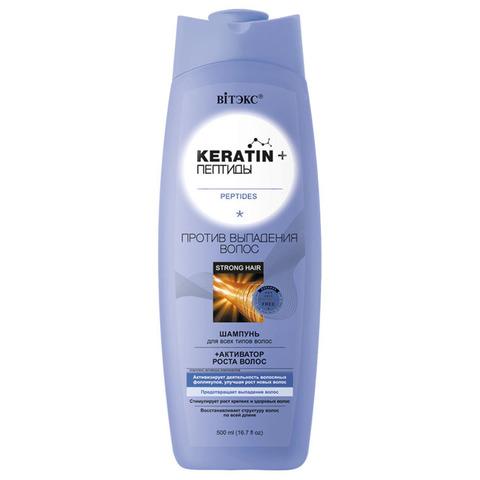 Витекс KERATIN& Пептиды шампунь для всех типов волос против выпадения волос 500мл