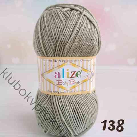 ALIZE BABY BEST 138, Оливковый