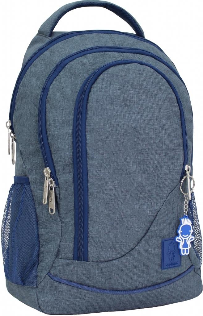 Городские рюкзаки Рюкзак Bagland Бис Меланж 19 л. Темно серый (0055669) 9e56f08ff7b88b35ee53148e99f7d8f1.JPG