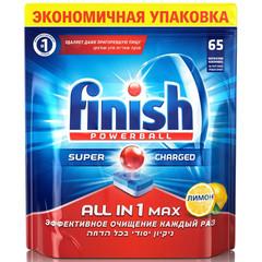 Таблетки для посудомоечных машин Finish Powerball All in 1 Max (65 штук в упаковке)