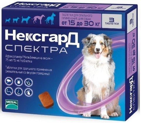 НексгарД Спектра таблетки жевательные для собак 15-30 кг , 1 таблетка