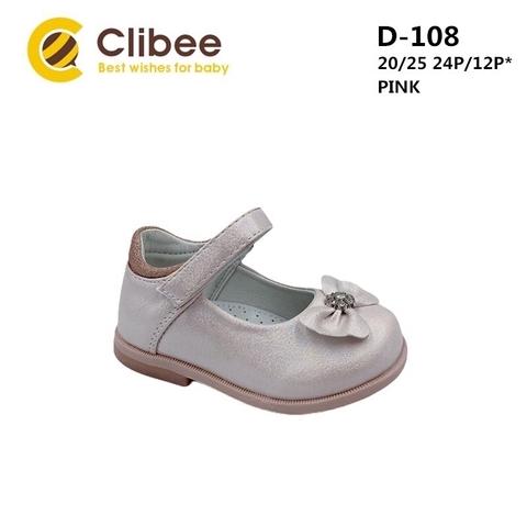 Clibee D-108 Pink 20-25
