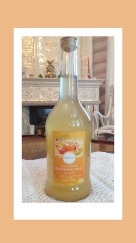 Уксус Яблочный на меду, 0,5л. (ИП Загорулько)