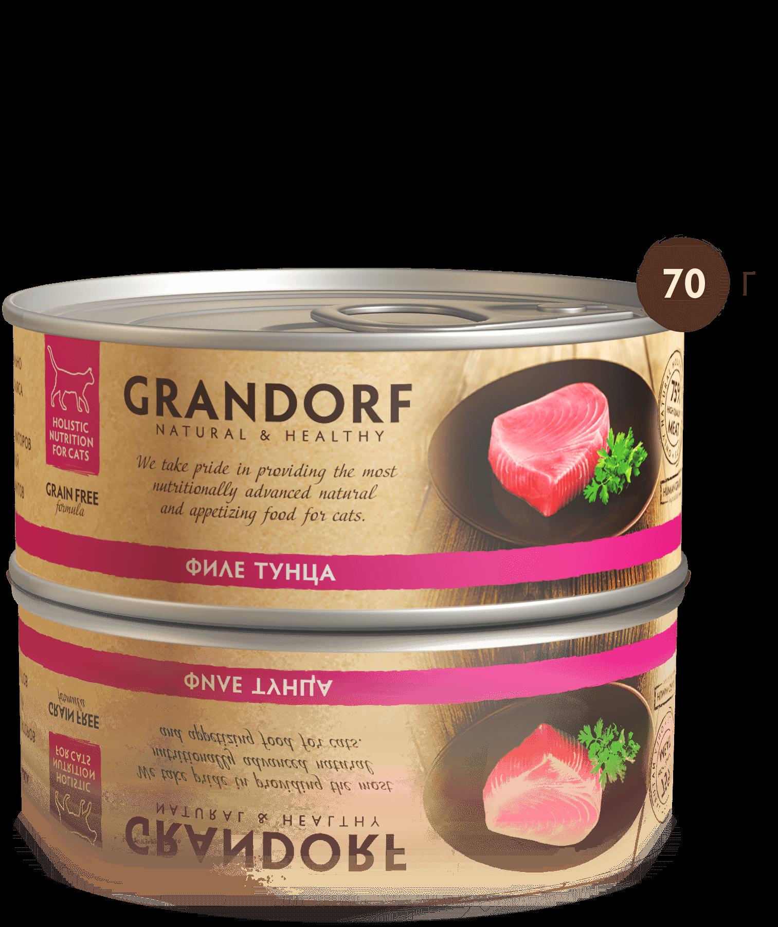 Влажные корма Консервы для кошек, Grandorf, с филе тунца 150g_07_525.png
