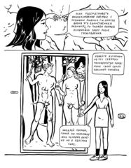 Колпак, фреза, кринолин или история костюма в комиксах