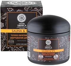 Теплое облепиховое обертывание для тела Natura Siberica Питательное Sauna&SPA